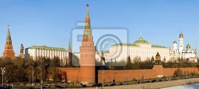 Complejo de edificios Kremlin de Moscú