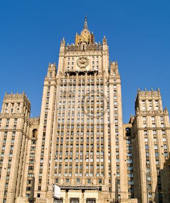 edificio del ministerio de interior, Moscú, Rusia