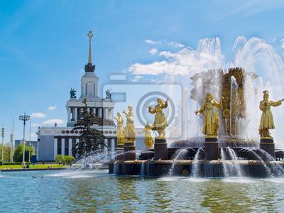 Fuente de la amistad de las naciones, Moscú, Rusia