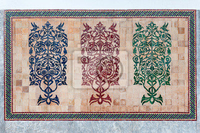 Pared De Mosaico Musulmán Islámico Con Adornos Decorativos