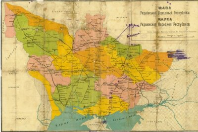 Fotomural Ucrania vintage mapa