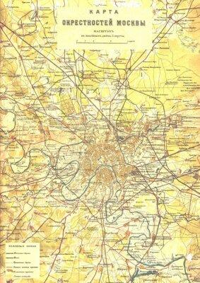 Fotomural Unión Soviética, URSS, mapa