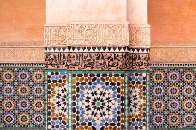 Ben Youssef Madrasa Wall - Marruecos