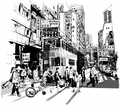 Póster Calle en Hong Kong - ilustración vectorial (todos los caracteres chinos son ficticios)