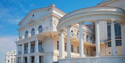 Póster Crimea, Sebastopol