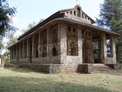 Póster Debre Berhan Selassie Church, Gondar, Ethiopia