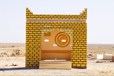 La estación de autobuses en Sulanate de Omán