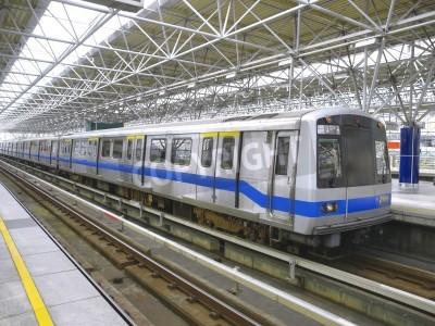 Póster Mass rapid transit