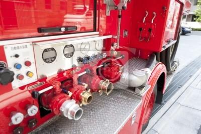 消防 自动 车