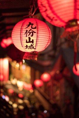 Vinilo Roja linternas chinas en la noche en Jiufen, Taiwán