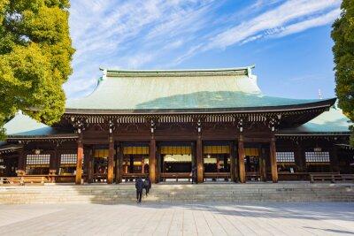 Vinilo Santuario de Meiji Jingu, en Tokio, Japón