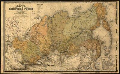 Vinilo Unión Soviética, URSS, mapa